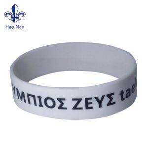 Braccialetto su ordinazione del silicone impresso Zhongshan per monili