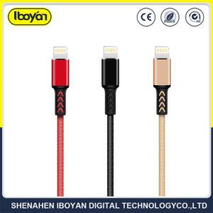 携帯電話2.4A USBデータ電力電光充満ケーブル