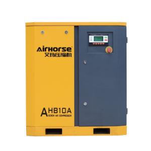 空気圧縮機の供給10HP (7.5KW)