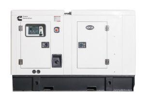 75kVA 60kw wassergekühltes leises Dieselgenerator-Set mit Motor Ricardo-Weifang