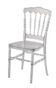 생일 파티를 위한 나폴레옹 임대 의자
