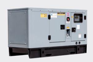 250 ква топлива менее патентных ассемблеру Rainproof дизельного двигателя Perkins генераторная установка для производства электроэнергии