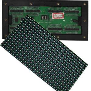 Haute qualité couleur étanche panneau LED P16