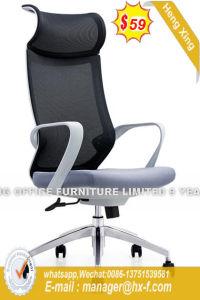 現代多彩な網の旋回装置のオフィス・コンピュータのスタッフの椅子(Hx-Yy011c)