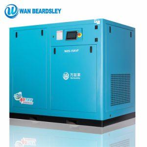 15 CV 11kw a 35% de tasa de ahorro de energía estacionaria Oilless Industrial Pm VSD compresor de aire de tornillo rotativo