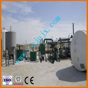 Reciclar aceite base proyecto de reciclado de residuos de petróleo de la máquina