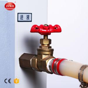 一定した温度の湯せんのCirculator中国の製造業者