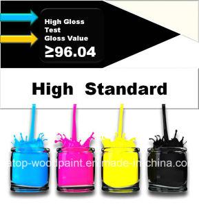 光沢度の高い高速4カラー紫外線インク