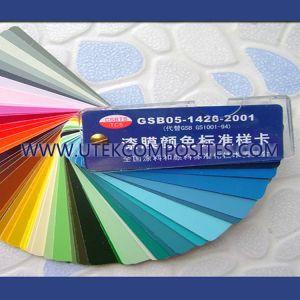 Precio competitivo de pasta de color de FRP