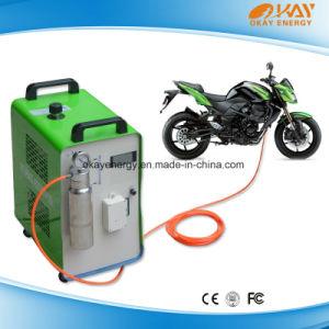 オートバイカーボン洗剤の低燃費システム