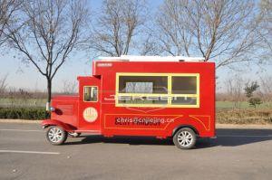 Hochwertige schnelle mobile elektrisches Auto-Nahrungsmittelkarre/Nahrungsmittel-LKW