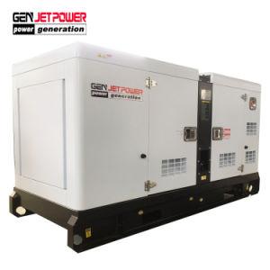 Prezzo diesel medio Soundless del generatore di tensione 250kVA