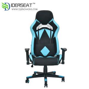 アンジの製造者の金属フレームPUのオフィスの賭博のコンピュータの椅子