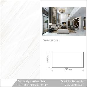 カラーラの白い建築材料の完全なボディによって艶をかけられるコピーの大理石の磁器の床タイル(VRP12F215、600X1200mm/24  x48 )