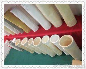 Poliéster Indutstrial bolsa filtrante para el filtro de mangas