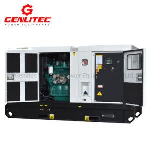 Двигатель Kofo 50Гц~60Гц Открыть/Silent/портативный генератор дома 15 Ква-250ква электрический Рикардо дешевые дизельного генератора