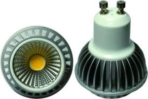 450lm LED 5Wの穂軸GU10 MR16 Gu5.3の球根