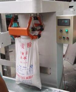 手動茶/野菜袋のパッキング機械