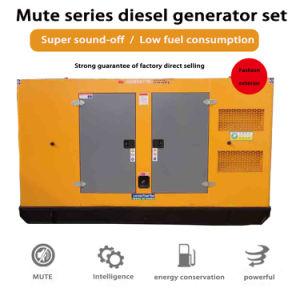 Низкий расход масла Низкий уровень шума 150квт дизельных генераторных установках