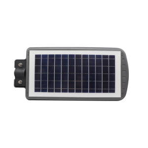 情報処理機能をもった広州Keouの動きセンサー力エネルギーは1つの40W LEDの太陽街灯のすべてを統合した