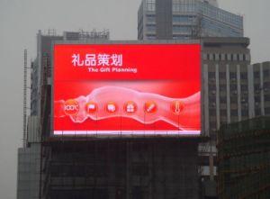 Piscine plein écran LED de couleur