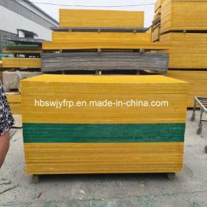 Chine Construction PRF Fabricant de grillage de taille 38*38*38mm 1220*3660mm