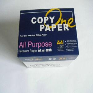 A4ペーパー、A4コピー用紙、オフィスペーパー80g