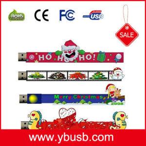Рождество USB (YB-112)