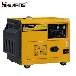 3kw générateur d'urgence silencieuse (DG3500SE)