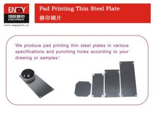 패드 인쇄를 위한 스테인리스 격판덮개