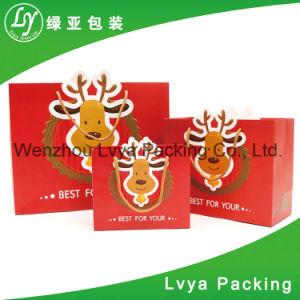 OEM на заказ малых фантазии Cute фантастические декоративной бумаги рождественских подарков пакеты дешевой оптовая торговля