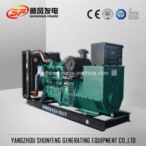 Heißer elektrischer Strom-Diesel-Generator des Verkaufs-250kVA 200kw China Yuchai