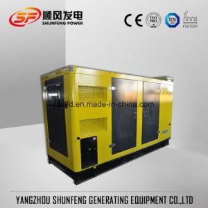 125 ква 100квт Silent Cummins Power дизельный генератор с звуконепроницаемыми навес
