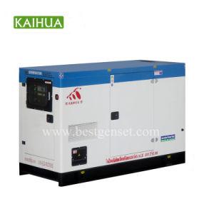 generatore diesel raffreddato ad acqua silenzioso di alta qualità 32kw/40kVA