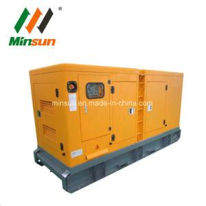 싼 가격 50kVA 100kVA 200kVA Yuchai 힘 디젤 발전기