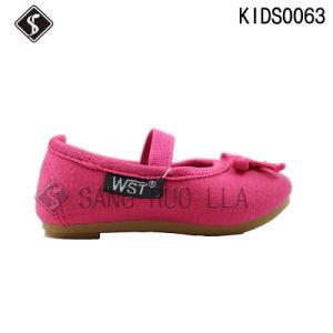 La moda de niñas Baile de los niños y de ocio Zapatos deportivos