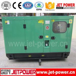 404D-22tg дизельного двигателя Silent 30 ква генераторной установки