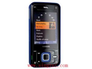 Telefono delle cellule (N81)