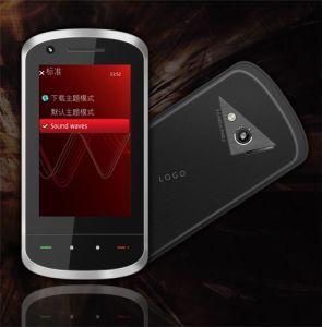 Mobile Phone (AG32 3G)