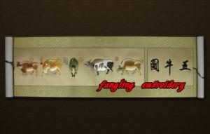 Pitture di seta decorative domestiche
