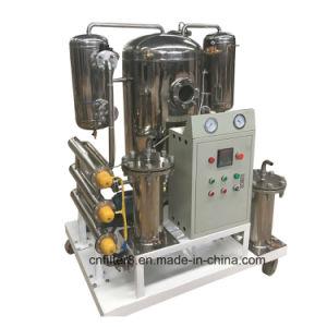 真空のバージンのココナッツ油の料理油の脱水のプラント(TYD-50)