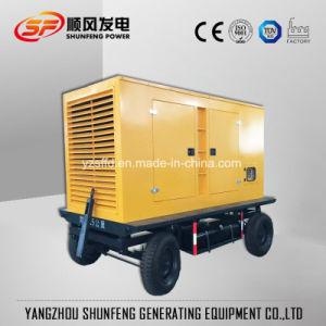 防音20kw無声トレーラーのCumminsの電力のディーゼル発電機セット