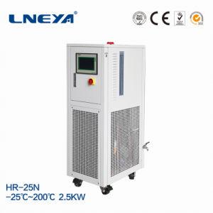 냉장된 가열 서큘레이터 냉각장치 (HR seriers) Hr 25n