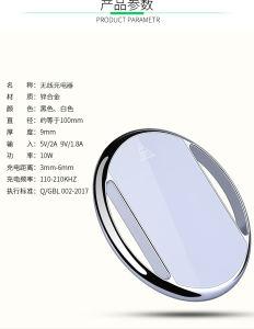 een nieuwe 10W Draadloze Lader van Qi met een Nieuwe Vorm van het Stuurwiel voor 2018 is Beschikbaar voor Samsung/iPhone 8/Plus/X.