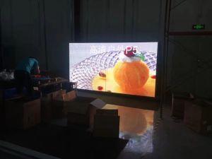داخليّة [لد] شاشة عرض لوح إعلان لأنّ مرئيّة يعلن