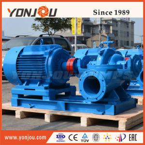 Seule étape double aspiration pompe centrifuge de cas de fractionnement (XS)