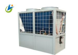 Air-Cooled Modular do chiller de agua/Bomba de calor
