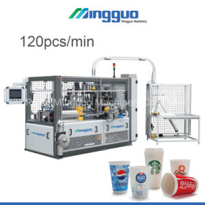 Mg-C800 120 ПК/мин, утвержденном CE полностью автоматическая с высокой скоростью одноразовый стеклянный сосуд бумаги чашу формирования решений цена машины горячего кофе эспрессо холодный чай мороженое