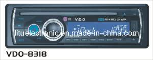 에서 돌진 DVD 선수 VDO 8318