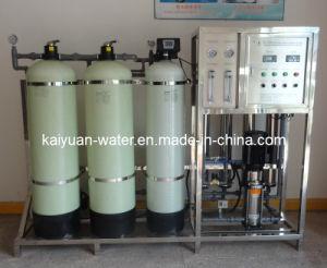 산업 물 청징제 급수 여과기 기계 또는 물 처리 기구